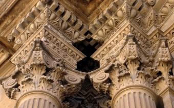 Detalle de la fachada (JmGM)