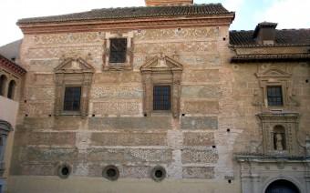 Convento de La Concepcion paredes iglesia vista general pies (JmGM)