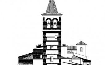 Alzado de la fachada de la cabecera (PE)