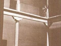 Segundo patio antes de la reforma del seminario